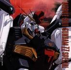 機動戦士ガンダムZZ・SPECIAL(アルバム)