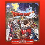 「Wii U版 ドラゴンクエスト10」オリジナルサウンドトラック/すぎやまこういち指揮 東京都交響楽団(アルバム)