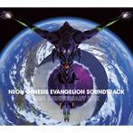 「NEON GENESIS EVANGELION」SOUNDTRACK 25th ANNIVERSARY BOX(アルバム)