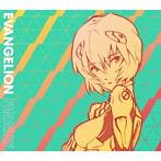 EVANGELION FINALLY(期間限定盤)(アルバム)