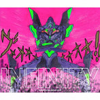 EVANGELION INFINITY/鷺巣詩郎(アルバム)