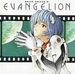 NEON GENESIS EVANGELION 2(アルバム)