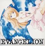「新世紀エヴァンゲリオン」~3(アルバム)