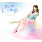 モーレツ宇宙海賊 Cosmic EXPO(アルバム)