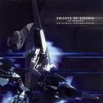 「シドニアの騎士」オリジナルサウンドトラック/朝倉紀行(アルバム)