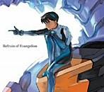 Refrain of Evangelion(アルバム)