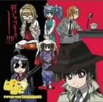 「ぱにぽにだっしゅ!」ドラマCD Vol.2~総天然色桃月劇場(アルバム)