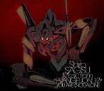 鷺巣詩郎/Shiro SAGISU Music from'EVANGELION:1.0 YOU ARE(NOT)ALONE'(アルバム)