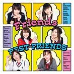 BEST FRIENDS/Friends(アルバム)