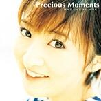 Precious Moments/小森まなみ(アルバム)