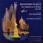 ラプソディ・イン・ブルー/パリのアメリカ人(名曲全集3)(アルバム)