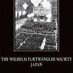 フルトヴェングラー/ウィーン芸術週間の第九(アルバム)