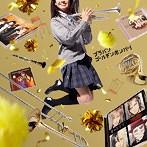 シエナ・ウインド・オーケストラ/ブラバン ゴールデンボンバー!(SHM-CD)(アルバム)