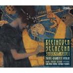 ベートーヴェン:弦楽四重奏曲全集1 ベルリンSQ(アルバム)
