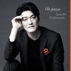 Un passo 西村悟(T) 河原忠之(P)(アルバム)