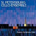 サンクト・ペテルブルグ・チェロ・アンサンブル/ダッタン人の踊り~ロシアン・シンフォニック・チェロ(アルバム)