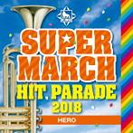 キング・スーパー・マーチ ヒット・パレード2018~HERO~(アルバム)