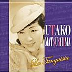 松島詩子/ラ・タンギスタ~タンゴの歌姫~(アルバム)