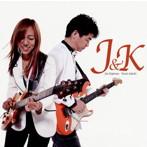 J&K(梶原順&安達久美)/J&K(アルバム)