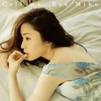 Ryu Miho/Call me(SHM-CD)(アルバム)