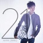 神保彰/21(トゥエンティー・ワン)(アルバム)
