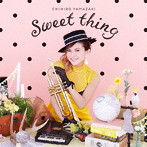 山崎千裕/Sweet thing(アルバム)