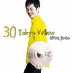神保彰/30 トウキョウ・イエロー(アルバム)