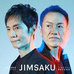 JIMSAKU/JIMSAKU BEYOND(アルバム)