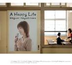 林原めぐみ/A Happy Life/Lucky&Happy(シングル)