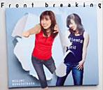 Front breaking/林原めぐみ(シングル)