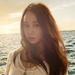 塩ノ谷早耶香/Ocean Blue(ワンコイン盤)(シングル)
