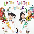 LUCKY DUCKY!!/ゆいかおり(シングル)