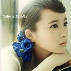 塩ノ谷早耶香/Like a flower(TYPE-B)(シングル)