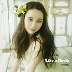 塩ノ谷早耶香/Like a flower(シングル)