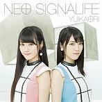 NEO SIGNALIFE/ゆいかおり(シングル)