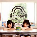Ring Ring Rainbow!!/ゆいかおり(シングル)