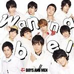 BOYS AND MEN/Wanna be!(シングル)