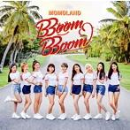 MOMOLAND/BBoom BBoom(シングル)