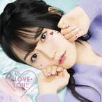 I・LOVE・YOU!!/小倉唯(シングル)