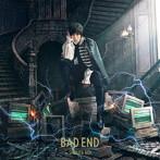 BAD END/蒼井翔太(シングル)