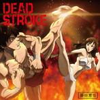 藤田恵名/DEAD STROKE(バキ盤)(シングル)