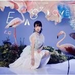 EASY LOVE/上坂すみれ(シングル)