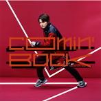 Comin'Back/内田雄馬(シングル)