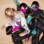 give me◆me/蒼井翔太(シングル)