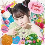 Fightin★Pose/小倉唯(シングル)
