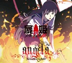 屍姫 主題歌 Beautiful fighter/angela(シングル)
