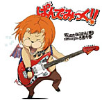 TVアニメ「よんでますよ、アザゼルさん。」OP ぱんでみっく!!/Team.ねこかん[猫]feat.米倉千尋(シングル)