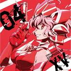 「戦姫絶唱シンフォギアXV」キャラクターソング4/雪音クリス(CV:高垣彩陽)(シングル)
