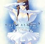 届かない恋/twinkle snow/上原れな(シングル)