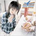 水樹奈々/DREAM SKIPPER(アルバム)